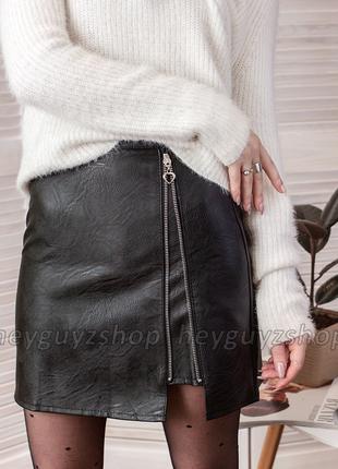 Кожаная юбка с молнией черная мини короткая стильная трендовая...