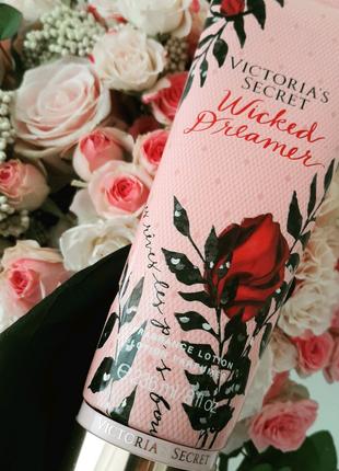 Лосйон для тіла Victoria's Secret