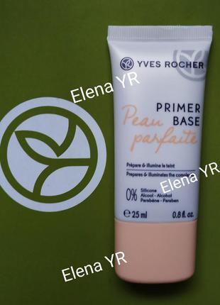 База под макияж праймер ив роше yves rocher
