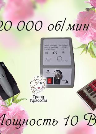 Фрезер для маникюра Lina Mercedes 2000 - 20 000 об/мин, 10 Вт