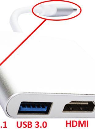 Переходник штекер/гнездо USBTypeC 3.1-USBTypeC3.1+HDMI +USB3.1