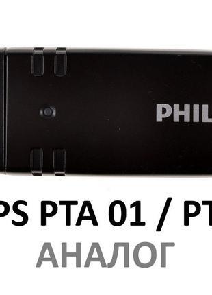 Wi-Fi USB-адаптер для телевизоров Philips аналог PTA01/00 PTA1...
