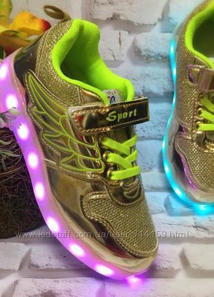 Кроссовки светящиеся золотые с led подсветкой и usb зарядкой н...