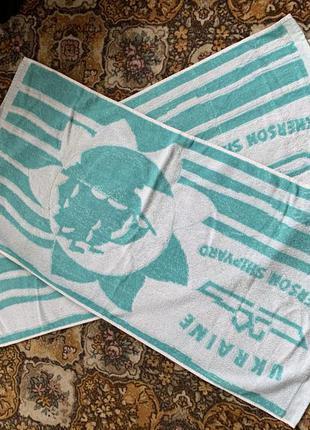 Полотенце советское