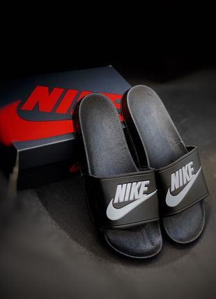 Nike - летняя обувь