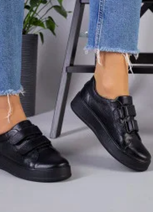 Женские кожаные кеды черные