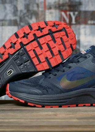 Кроссы летние Nike Pegasus 31, мужские кроссовки,