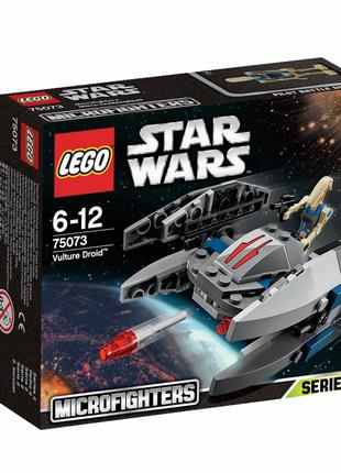 LEGO Star Wars 75073 Vulture Droid Дроид Хищник