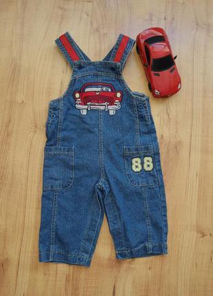 Полукомбинезон джинсы детские на 6-9мес.