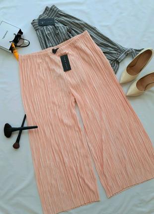 Кюлоты / штаны / брюки женские / большой размер / новые