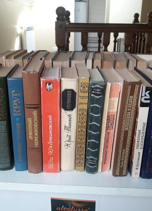 Книги от 10 грн.