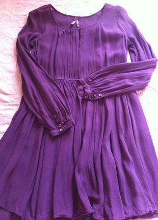 Платье цвета марсала от  next