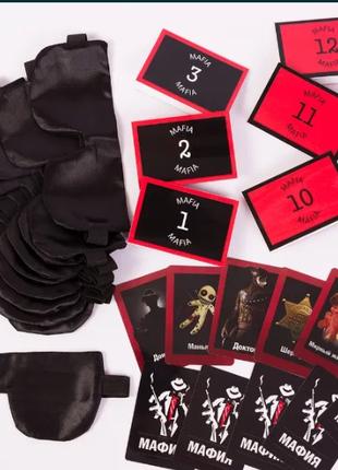Набор для игры в мафию (карты + маски + номерки)