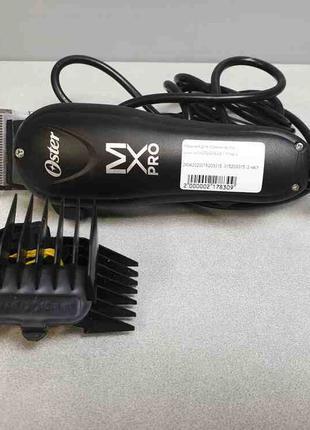 Машинка для стрижки Oster MXpro