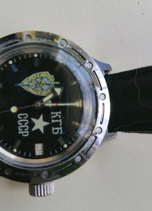 Наградные часы КГБ