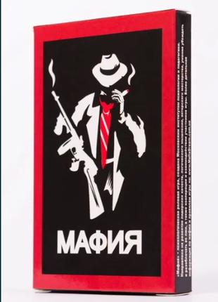 Мафия - набор персональных карт для игры в мафию