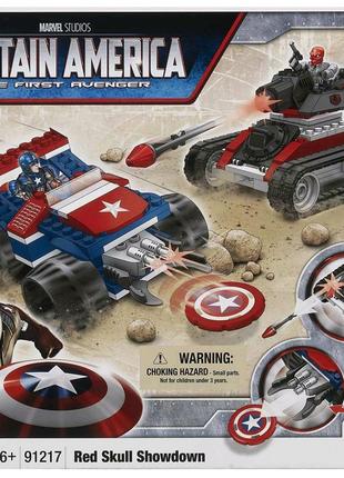 Конструктор 156 деталей. Капитан Америка против Красного Черепа