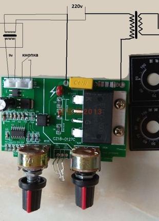 Блок управления контактной сваркой 100а , точечной сваркой
