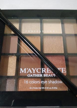 Палитра теней 16 цветов maycreate shadow palette