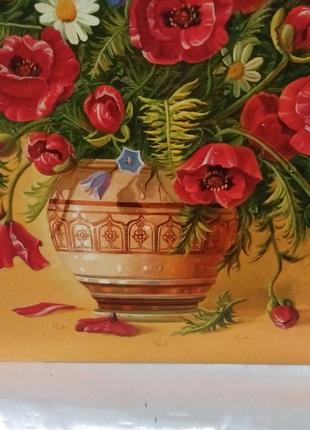 Картина репродукция 50х70 см., безрамная.