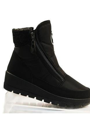 Зимние ботинки женские кредо, украина
