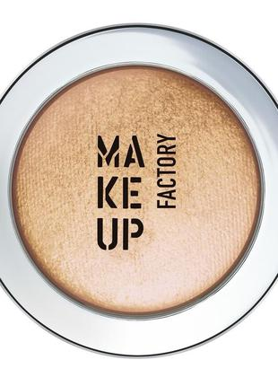 Тени для век make up factory (36 peach gold)