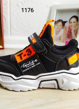 Детские кроссовки для мальчика jong golf т 3, черные с сеткой