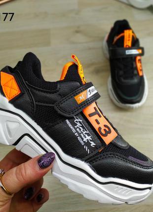 Детские кроссовки для мальчика jong golf т 3, черные с сеткой,