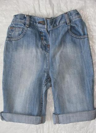 Джинсовые шорты next для мальчика