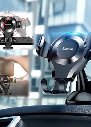 Автомобильный держатель для телефона Baseus