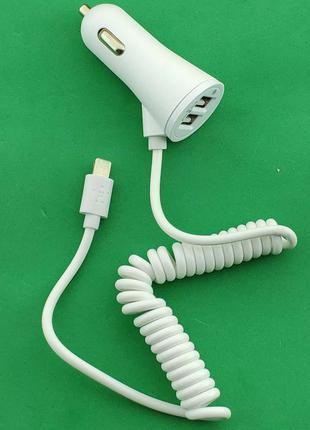 Универсальное автомобильное зарядное устройство DS01 белого цвета