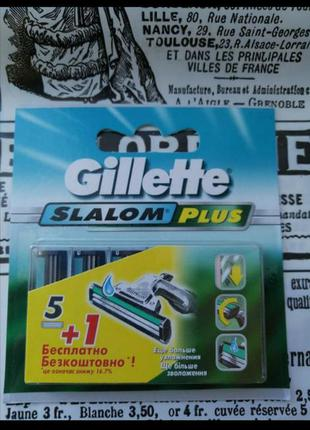 Касеты gillette slalom plus, оригинал