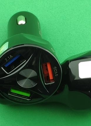 Универсальное автомобильное зарядное устройство YSY-395KC черный