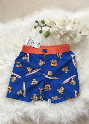 Новые летние шорты для мальчика  3-4-5 лет, и 11-12 пляжные шорты