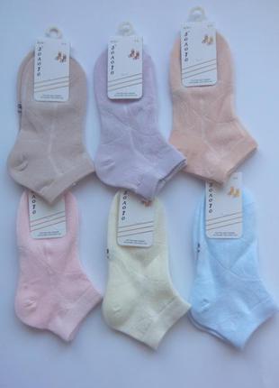Носки детские для девочек с розводами сеточка