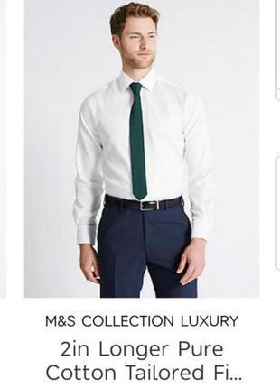 Брендовая рубашка marks and spencer с длинным  рукавом
