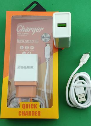 Сетевое зарядное устройство, блок питания, адаптер N3-ZJ