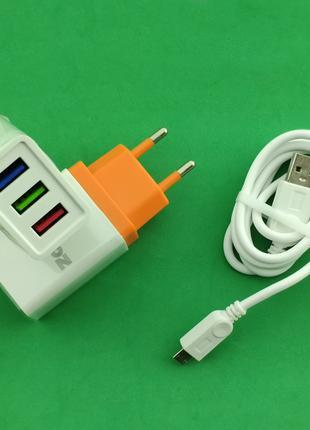 Сетевое зарядное устройство, блок питания, адаптер N4-ZJ