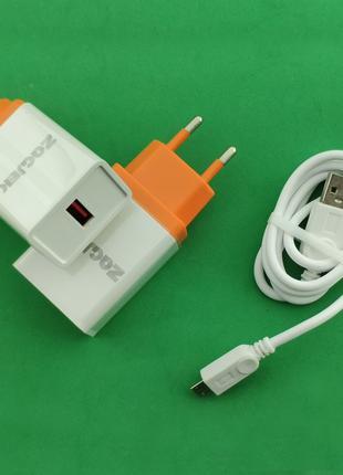 Сетевое зарядное устройство, блок питания, адаптер N5-ZJ