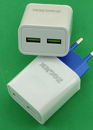 Сетевое зарядное устройство, блок питания, адаптер N6-ZJ