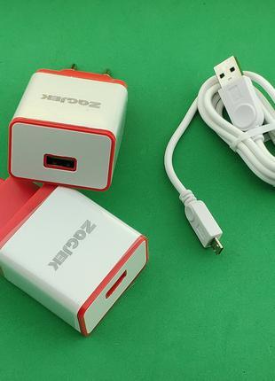 Сетевое зарядное устройство, блок питания, адаптер N8-ZJ