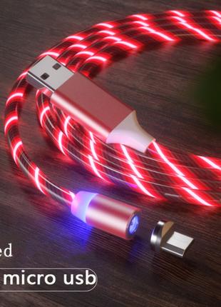 Магнитный зарядный светящийся кабель usb для смартфона