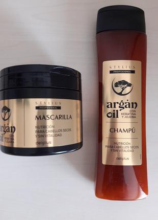 Шампунь и маска Argan Oil, Deliplus Line.