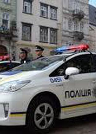 Адвокатская страховка от штрафов полиции