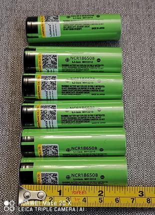 Батарея аккумулятор
