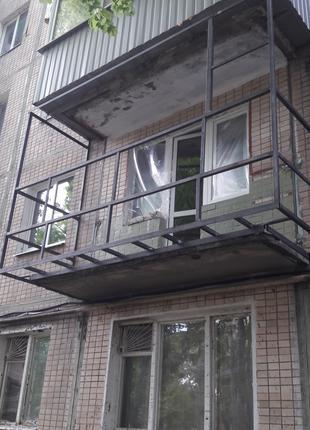 Расширение балкона с выносом по плите до 30 см