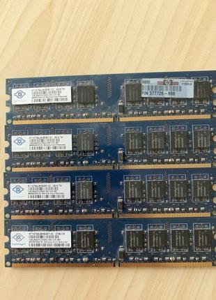 Продам рабочую оперативную память DDR2 4GB