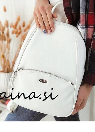Городской базовый белый рюкзак david jones cm3906t оригинал рю...