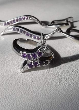 Комплект серебро 925°, аметист