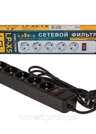 Фильтр-удлинитель сетевой LogicPower LP-X5, 5 розеток, цвет-grey